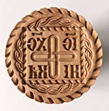 Stamp For The Holy Bread Orthodox Liturgy/Wooden Hand Carved Traditional Prosphora #06 (Diameter: 2.36 inches/60 mm)