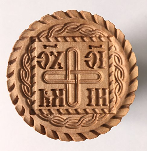 Stamp For The Holy Bread Orthodox Liturgy/Wooden Hand Carved Traditional Prosphora #06 (Diameter: 2.36 inches/60 mm) by ArtStudio17