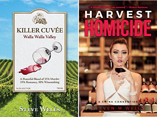 The Winemaker Series