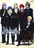 Kamigami No Asobi Complete Fan Book