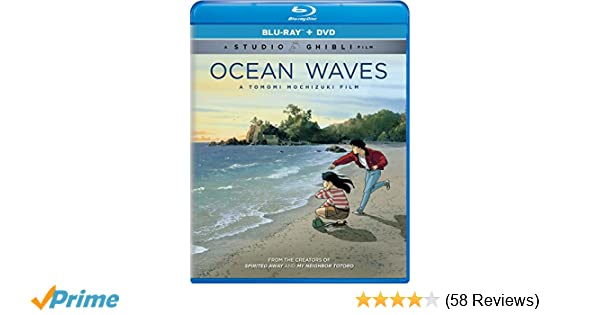 Amazon.com: Ocean Waves [Blu-ray]: Nobuo Tobita, Yoko ...