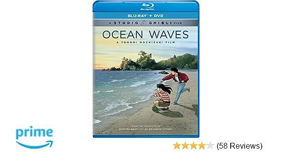 Amazon Ocean Waves [Blu ray] Nobuo Tobita Yoko