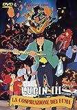 Lupin III - La Cospirazione Dei Fuma [Import italien]