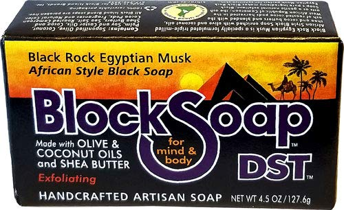 African Style Artisan Black Bar Soap with Sea Salt, Olive Oil, Coconut Oil and Shea Butter - Black Rock Egyptian Musk (4.5oz)