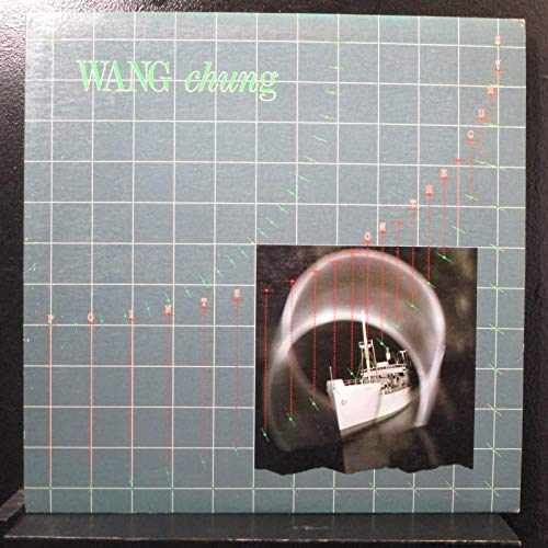 Curve Vinyl - Wang Chung - Points On The Curve