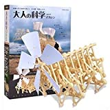 Wind Powered Strandbeest Walker Strandbeest Model Kit DIY Assembly Model Robot Toy Yellow