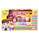 Choo Yong Kongsuni Karaoke Toy Song Play Set Children's gifts Korea TV Animation