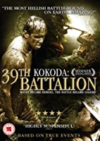 Kokoda - 39th Battalion