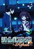Anime - Little Busters!-Refrain-3 (2DVDS) [Japan LTD DVD] 10004-51424