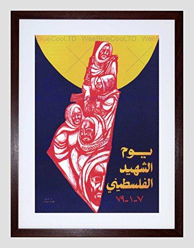 - Wee Blue Coo Political Palestine Martyr Day Gun Struggle Celebrate Framed Art Print B12X4544