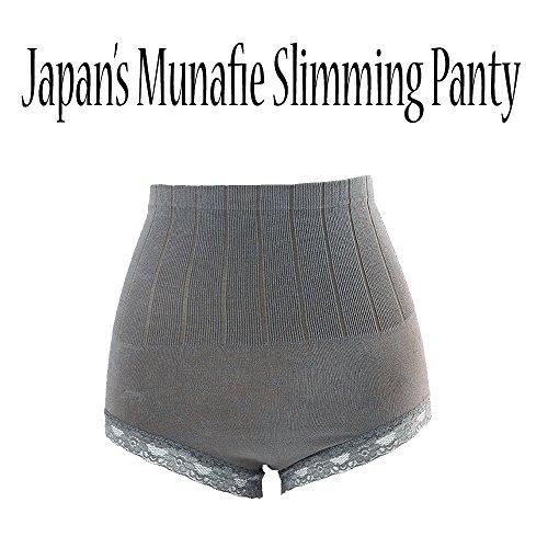 217dbd2137cb8 2pack Japan Munafie High Waist Slimming Panty Seamless Body Belly ...