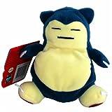 "SNORLAX 1998 Pokemon Bean Bag Plush 6"""