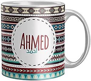 مج قهوة سيراميك من اي برينت - متعدد الالوان - 2724784869025