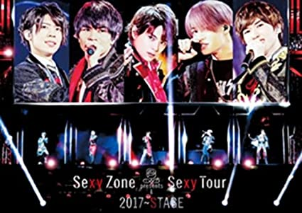 Amazon.co.jp | Sexy Zone Prese...