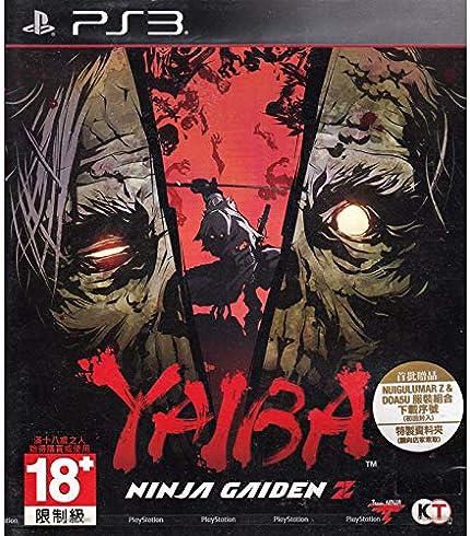 PS3 YAIBA: NINJA GAIDEN Z (ENGLISH) (ASIA ... - Amazon.com