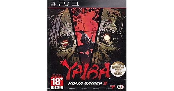 Amazon.com: PS3 YAIBA: NINJA GAIDEN Z (ENGLISH) (ASIA ...