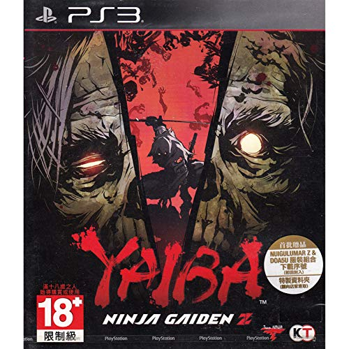 Amazon.com: PS3 YAIBA: NINJA GAIDEN Z (ENGLISH) (ASIA ...