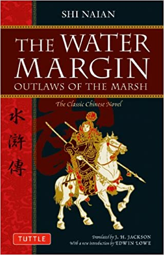 Amazon com: The Water Margin: Outlaws of the Marsh: The