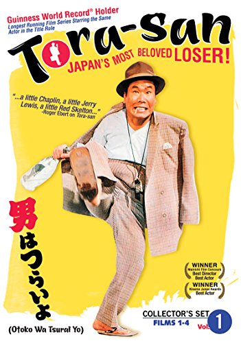 Tora-San: Collector's Set 1 by E1 ENTERTAINMENT