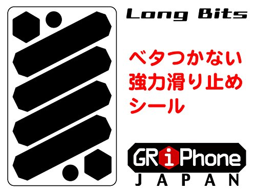 GRiPhone Long Bits Anti-Slip Decal,Seal for iPad iPnone MacBook
