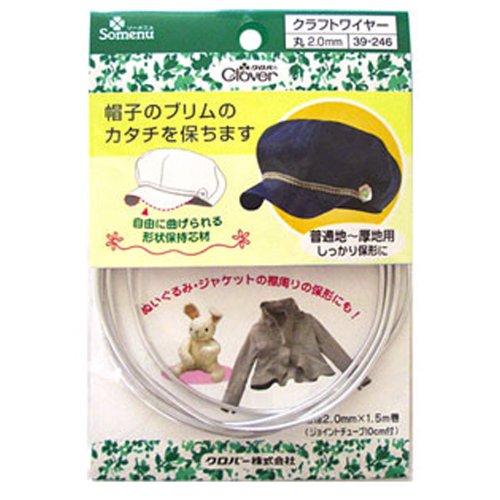 Clover craft wire round 2mm [39-246] (japan import) ()
