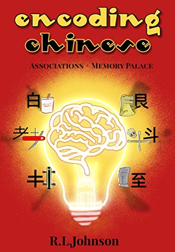 Encoding Chinese: Learn Chinese using powerful Association Techniques and the Memory Palace