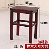 Stool Dana Carrie Classic Home Beech and classy chair dining chair solid wood bench adult coordinates the implementation of the small bench restaurant work, red 322443CM hostels.