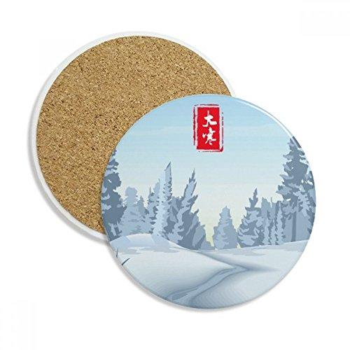 Circular Great Cold Twenty Four Solar Term Ceramic Coaster Cup Mug Holder Absorbent Stone for Drinks 2pcs Gift by DIYthinker