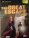 The Great Escape [Japan Import]
