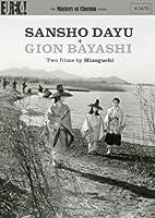 Sansho Dayu & Gion Bayashi