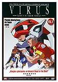 Virus Buster Serge [DVD] (IMPORT) (No English version)