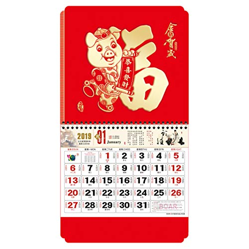 2019 Chinese Calendar Monthly-Lucky Calendar/Fook Calendar for Year of The Pig-Measure: 26.77