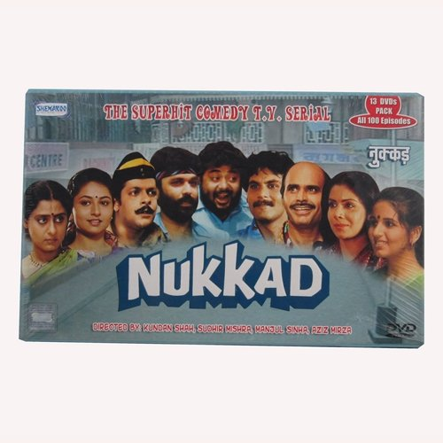 Amazon in: Buy Nukkad: The Superhit Comedy TV Serial DVD