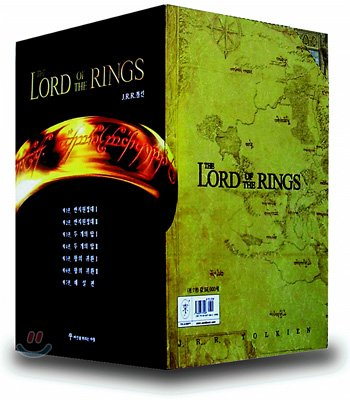 The Lord of the Rings BOOK, *KOREAN Translation VERSION* 1-7 book set(revised edition)[002kr] (The Lord of the Rings)