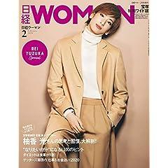 日経ウーマン 宝塚特別ワイド版 表紙画像