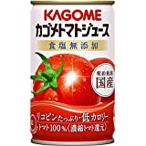 Kagome tomato juice salt additive-free cans 160g ~ 30 pieces [~ 2 Case: Total of 60 input]