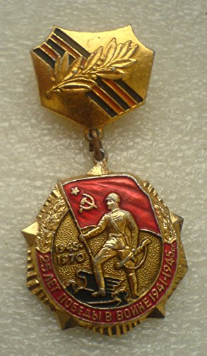 25 Years of Victory in the Great Patriotic War WW2 USSR Soviet Union Russian Medal Type 2