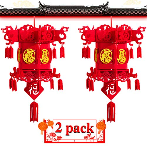 2 Pack Chinese Red Lanterns 4D DIY Hanging Chinese Lanterns Non-Woven Palace Lantern for 2019 Chinese New Year Decorations Party Supplies -