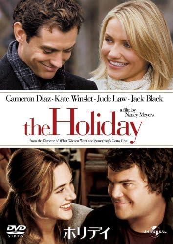 クリスマス映画『ホリデイ』