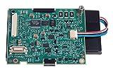 Intel RAID Smart Battery Memory Backup Kit AXXRSBBU7