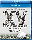 ラグビーワールドカップ2015 激闘の向こうに ブルーレイ+DVDセット [Blu-ray]