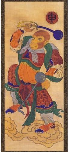 Chinese Zodiac Monkey of 12 Animals Guardian Deity Handmade Scroll Hanging Wall Art Interior Decor Asian Print Korean Folk Painting