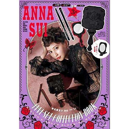 ANNA SUI COLLECTION BOOK MIRROR & BRUSH BLOOMING MEW MEW 画像
