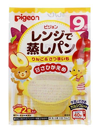Bread Apple Steamed In Pigeon Range & Sweet Potato 2 Kuii