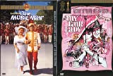 The Music Man (Special Edition) / My Fair Lady (Two-Disc Special Edition) - 2 Pack