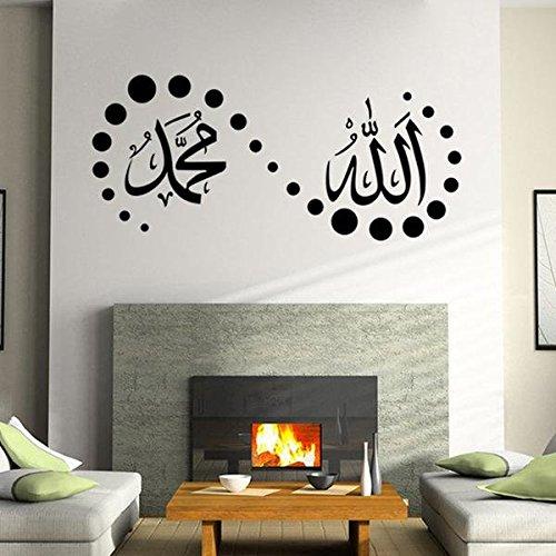 Bazaar Halloween Islamic Wall Stickers Muslim Designs Stickers Wall Decor Decals Home Lettering Art Mural Big Bazaar