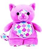 """Amazing World Gyle the Bear Interactive Plush Toy - 5.5"""""""