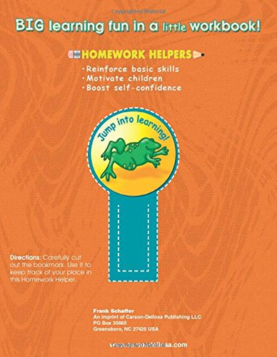 Amazon.com: Reading Comprehension, Grade 1 (Homework Helper ...