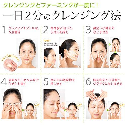 Nursery W Cleansing Gel Yuzu 180ml Import It All