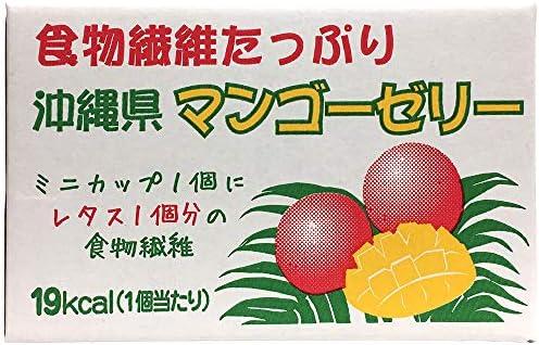 食物繊維たっぷり 沖縄県マンゴーゼリー21g×14個 やえやまファーム レタス14個分の食物繊維